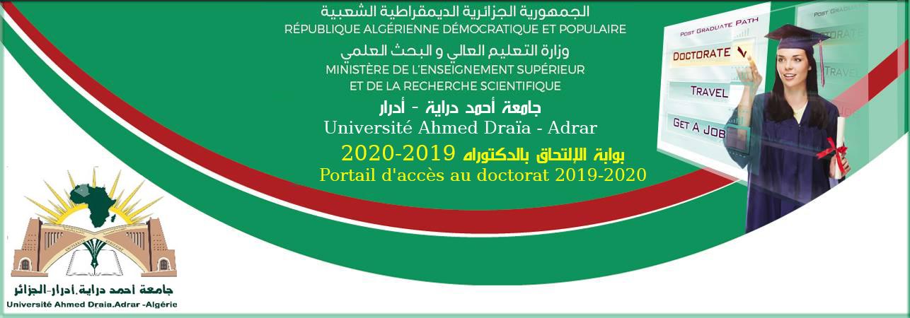 Portail-daccès-au-doctorat-2018-2019-copy